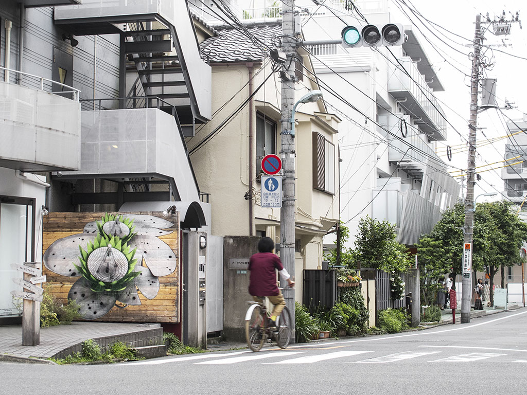 Minotaur - Tokyo 2015