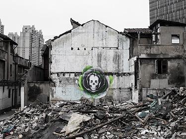 SkullRose_oct14_Shanghai